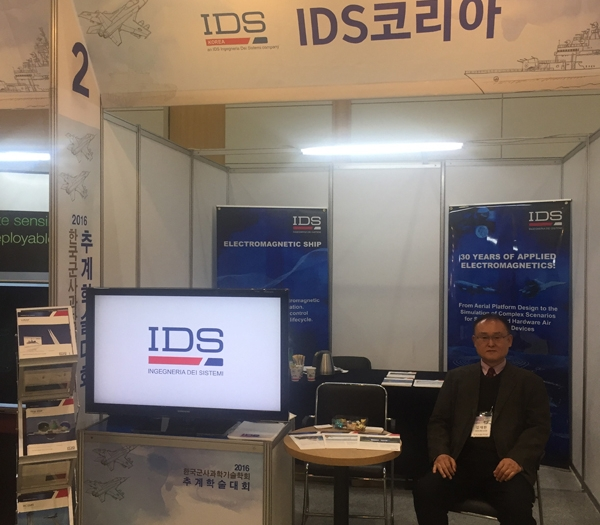 IDS Korea Stand at KIMST 2016