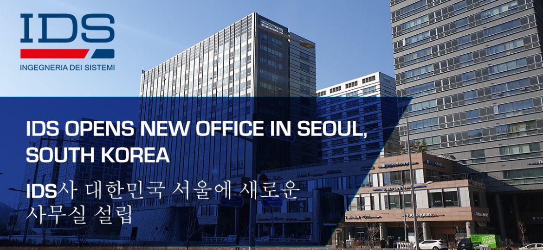 SEUL-IDS-KOREA_2019